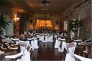 Trevitt Hall | Wedding Receptions Banquets Meetings Dalton GA