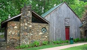 Autrey Mill Nature Preserve and Heritage Center